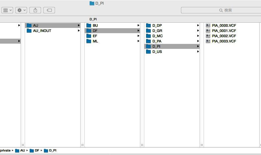 audesktop.jpg