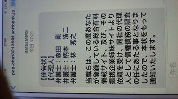 1434876672198.jpg